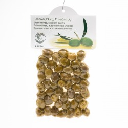 Olives of A'Quality 225gr Green