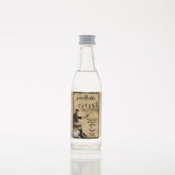 Tsikoudia or Raki PotiRaki 50ml